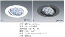 LED 9.5CM 12W 崁燈
