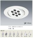 AR111 14.5CM 燈具