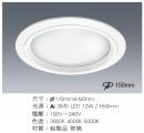 LED 15CM 12W 崁燈/玻璃