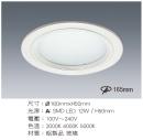 LED 16.5CM 12W 崁燈/玻璃