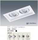 MR 細邊框盒燈/2燈
