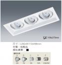 MR 細邊框盒燈/3燈
