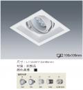 MR 細邊框盒燈/1燈