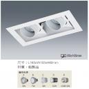 MR 有邊框盒燈/2燈