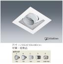 MR 有邊框盒燈/1燈