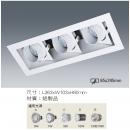 MR 有邊框盒燈/3燈