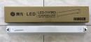 舞光 LED T8 2呎 山型/單管