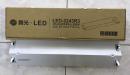 舞光 LED T8 2呎 山型/雙管