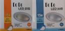 LED DODO 15CM 15W 崁燈