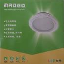 KAOS LED 15CM 15W 崁燈