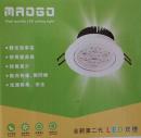 KAOS LED 9.5CM 10W 崁燈