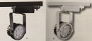 RY LED 8珠 ㄇ字鐵軌道燈