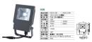 舞光 LED 10W 戶外投光燈