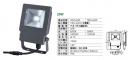 舞光 LED 20W 戶外投光燈