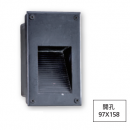 崁9.7*15.8CM LED 3W 階梯壁燈