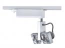 LED COB 軌道燈