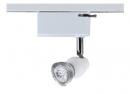 LED MR16 軌道燈