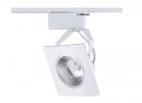 LED AR111 COB20W 軌道燈