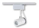 LED COB 15W 軌道燈