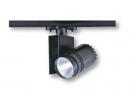 LED COB 20W 軌道燈