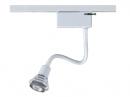 LED MR16 軌道蛇燈