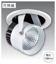 崁10.8CM LED COB20W 伸縮崁燈