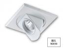 崁9*9CM LED COB12W 方形崁燈