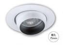 崁7.5CM LED COB10W 崁燈
