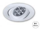 崁9.5CM LED10W 崁燈