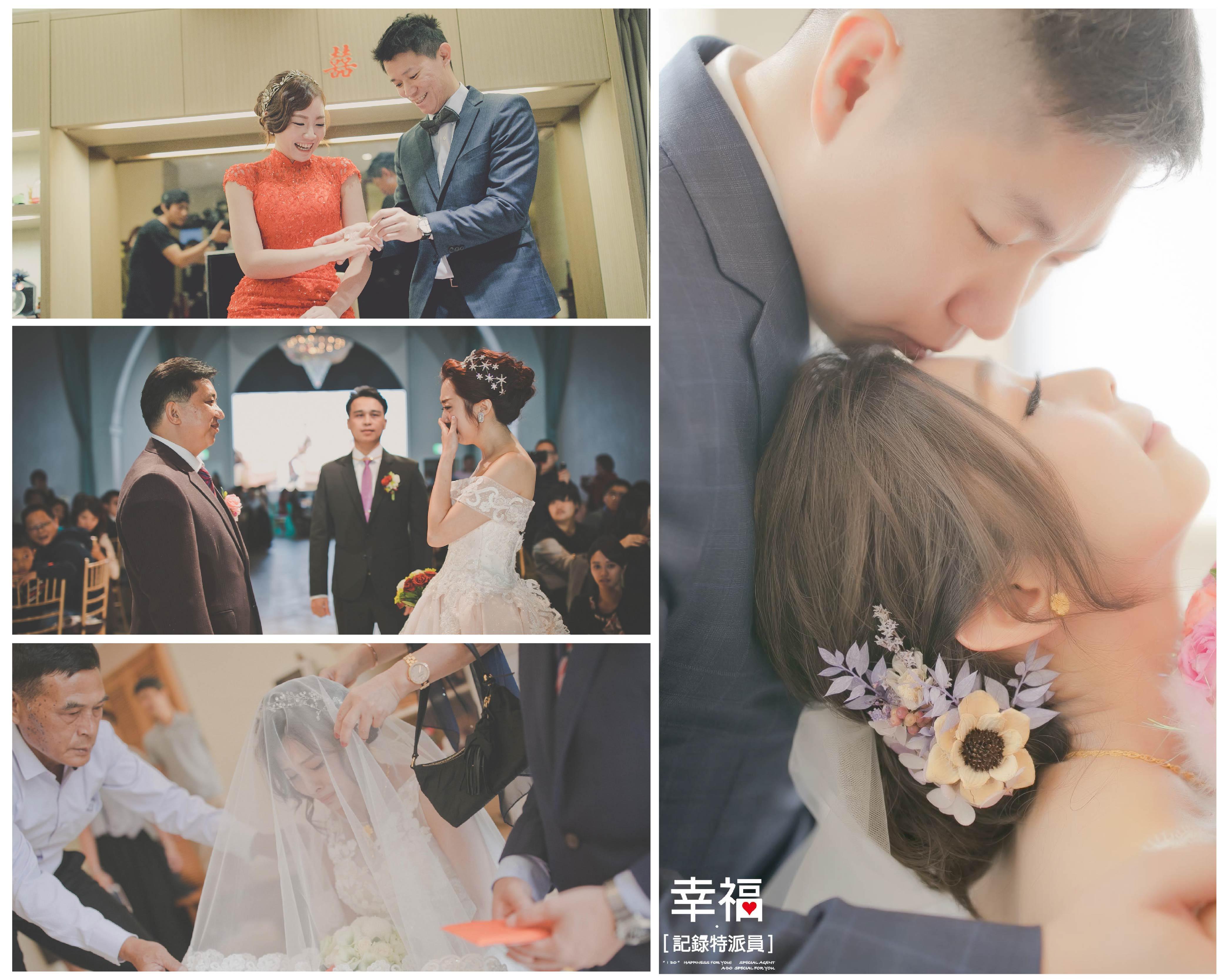 婚禮記錄-01.jpg