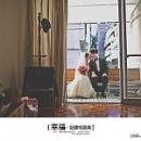 『婚禮紀錄』故宮晶華