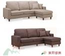 尼奇L型布沙發