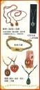 推薦臍帶項鍊,胎髮項鍊