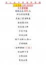 魚之能中華海鮮餐廳-88節特餐 精緻合菜6000