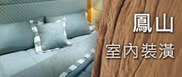 玉采banner2_11.png