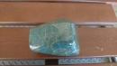 鉻滿翡翠賭石明料-gf51021(已售出)