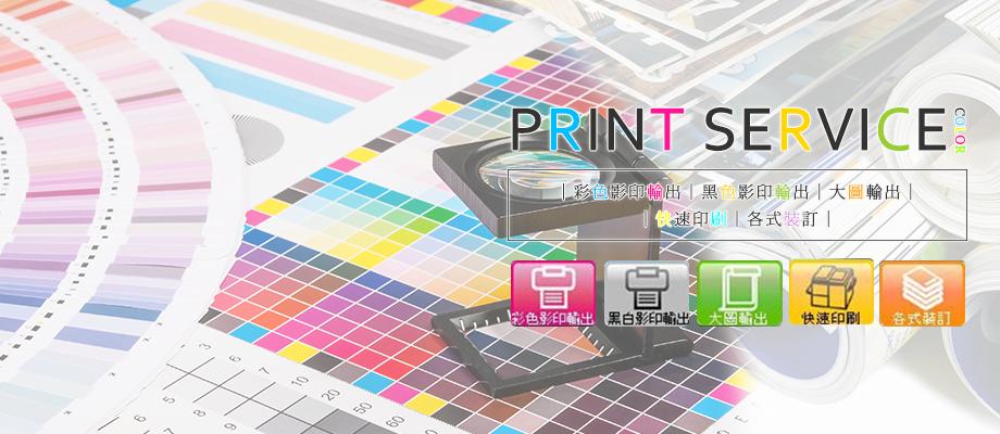藝群印刷品有限公司