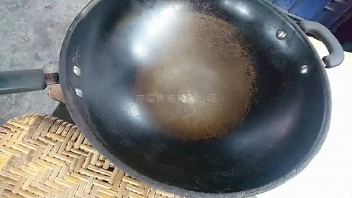 炒鍋拋光前 - 複製.jpg