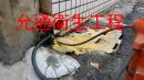 疏通廚房水管
