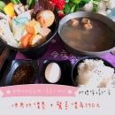 鮮翠活力疏食鍋(素食)