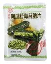 南瓜子海苔脆片(40公克/20片/單包裝)