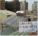 永康區鐵皮屋鋼骨架太陽能