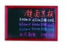 鐵人 1x1.5 雙面木框軟木鏡面黑板 (片)