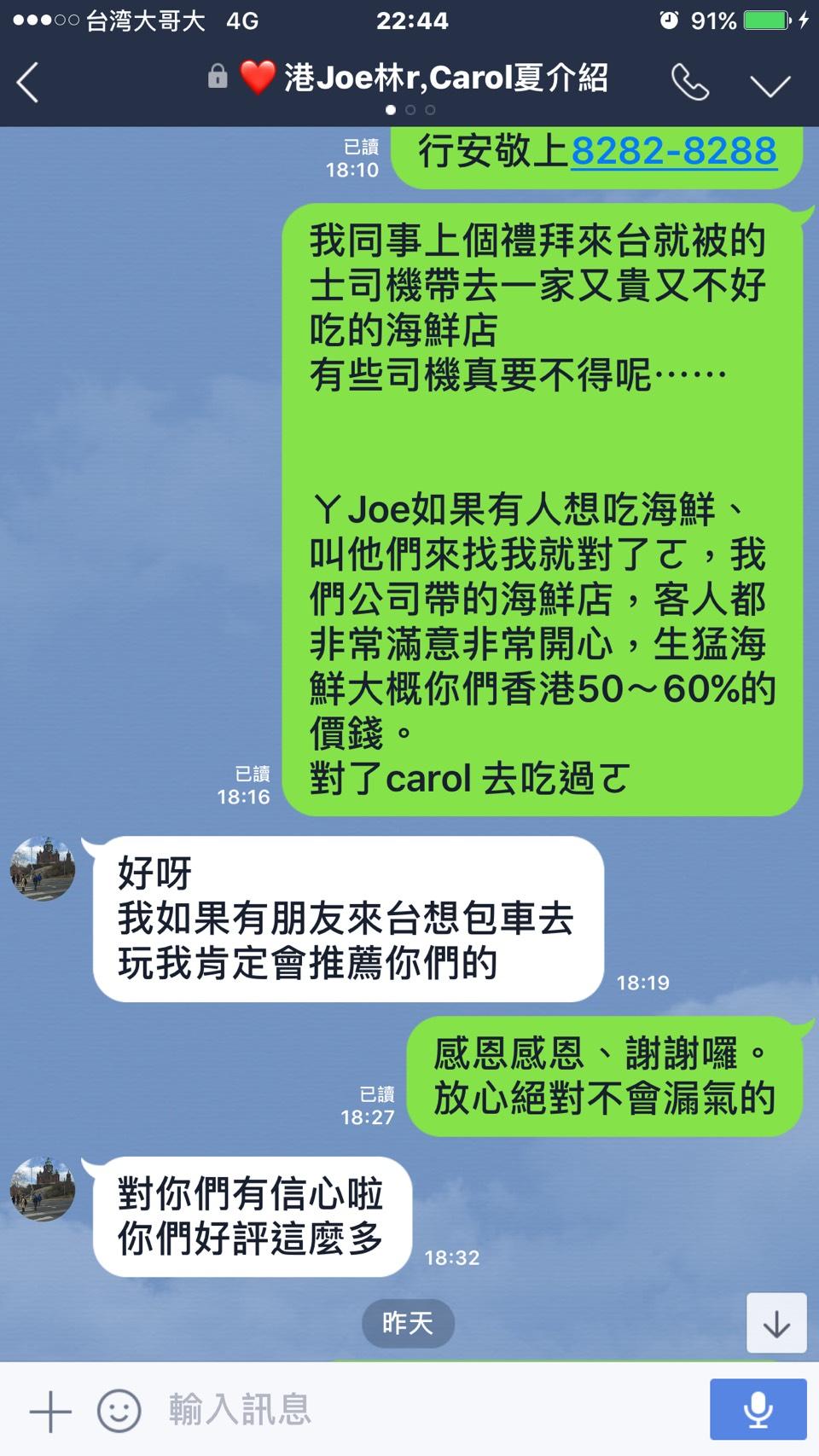 旅遊包車推薦 (35).jpg