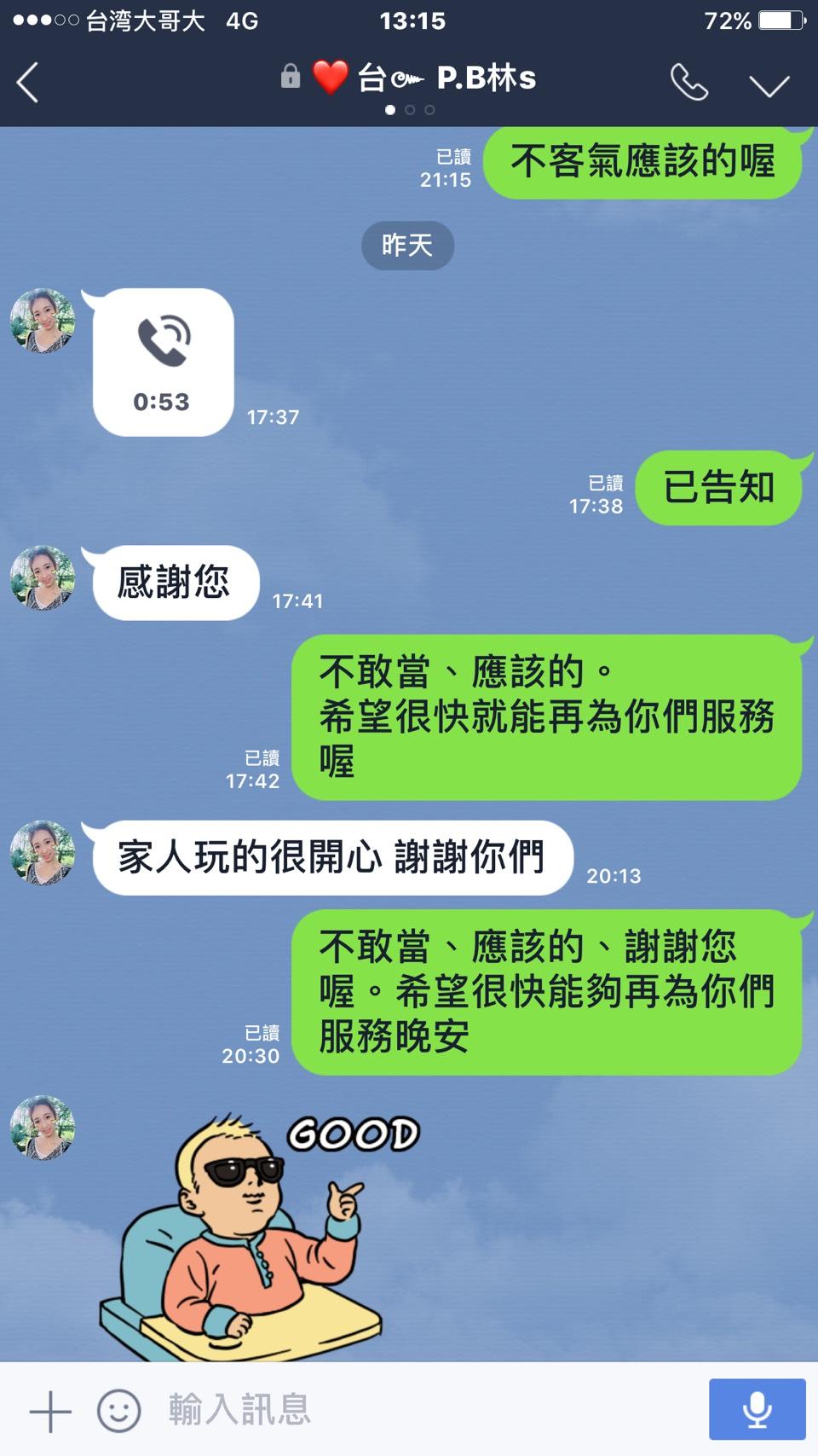 旅遊包車推薦 (29).jpg