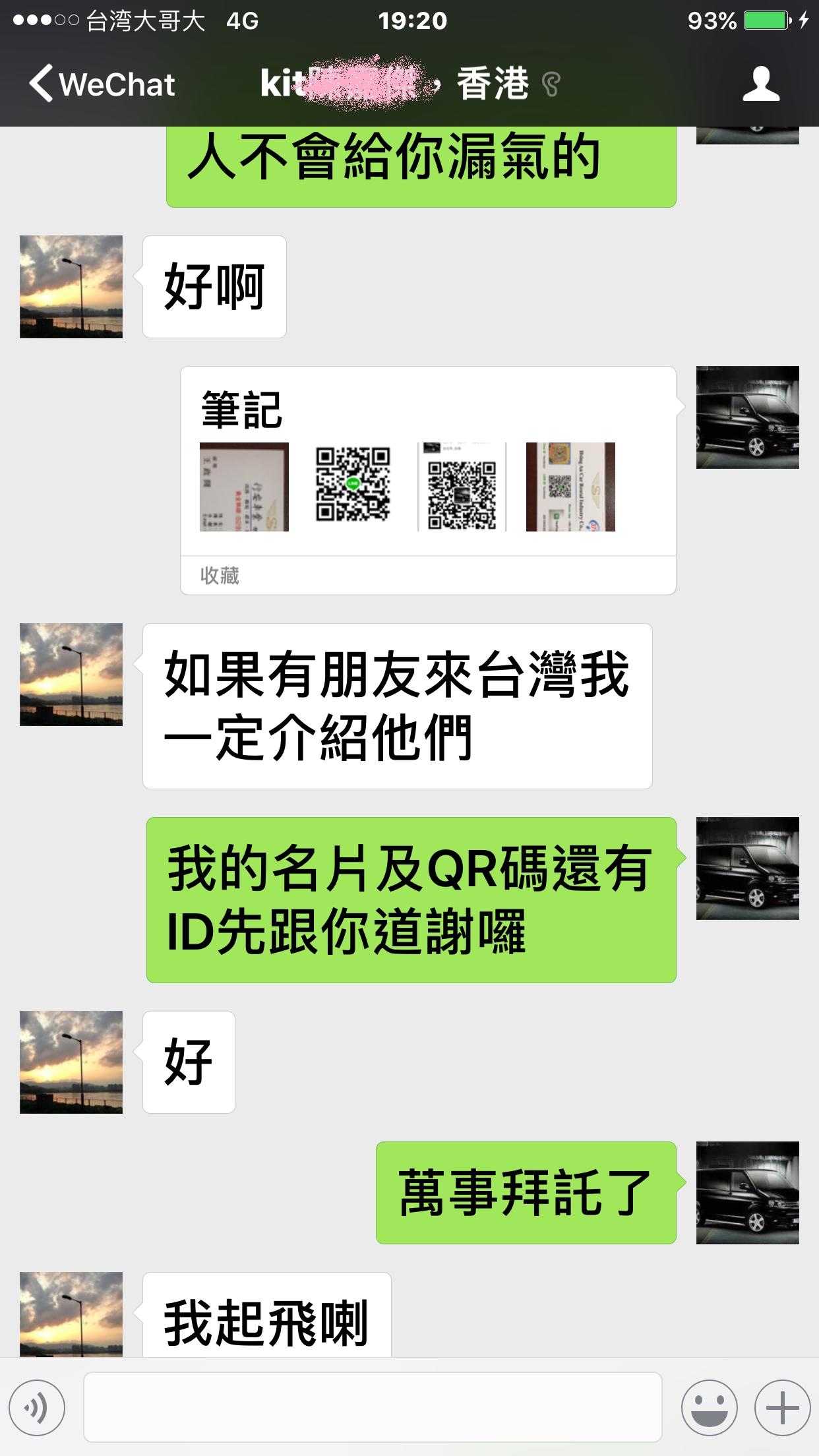 台灣自由行包車-評價_001 (1).png