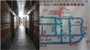 礁溪 四季風日式泡湯-台灣包車遊