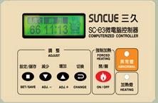 PrecisionAccessoriesC-2.jpg
