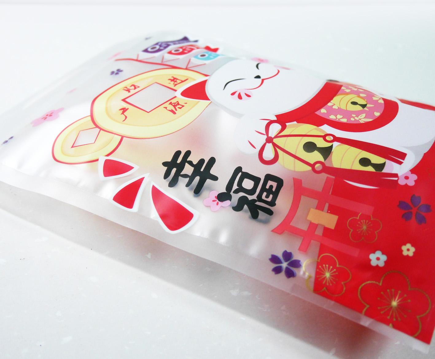 《袋袋相傳》V10 春節夾鏈袋-招財貓夾鏈立袋2.jpg