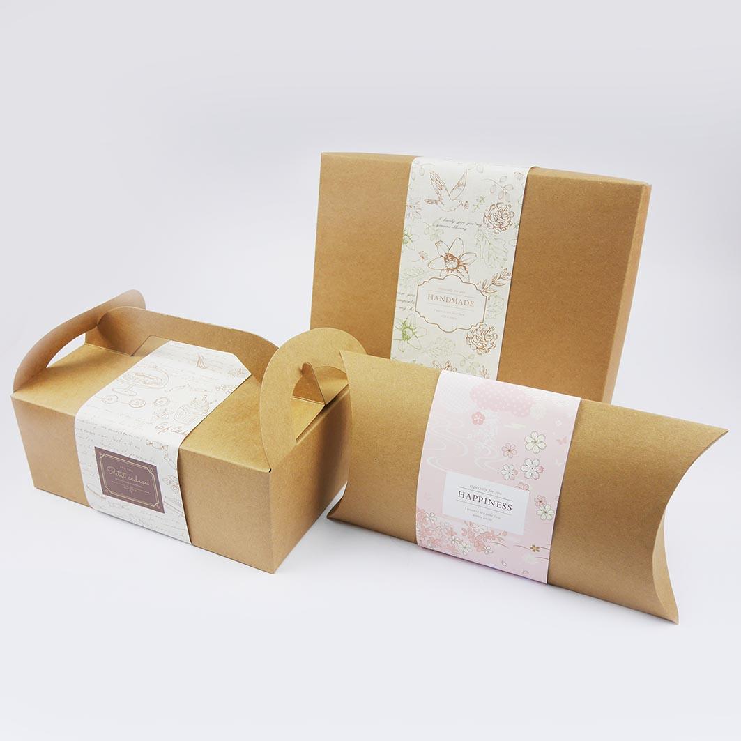S183 紙封